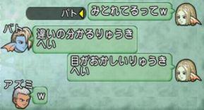 DQXGame 2014-10-04 00-37-56-493