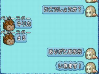 20141111ヒューザ情報