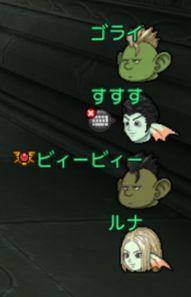 20141113特訓メタスラ