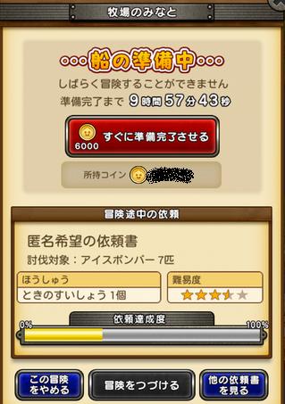 20141126みなと41