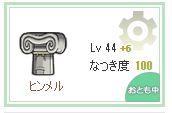20141208B3.jpg