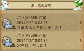 2014121301.jpg