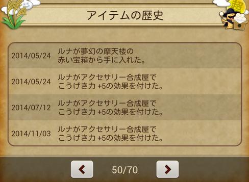 shot_2014-11-03_17-58-14.png