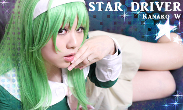 110409 star driver