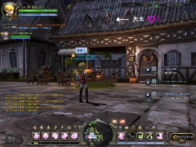 DN 2011-11-17 16-39-26 Thu