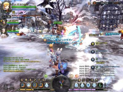 DN 2011-12-13 22-56-36 Tue