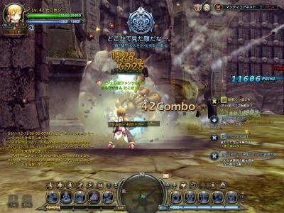 DN 2011-12-19 09-30-05 Mon