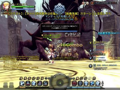 DN 2011-12-19 10-18-40 Mon