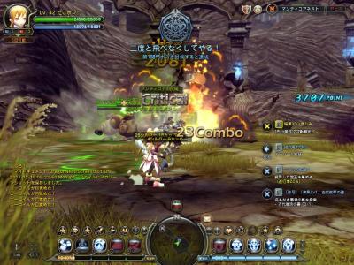 DN 2011-12-19 09-25-33 Mon
