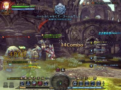 DN 2011-12-19 10-01-23 Mon