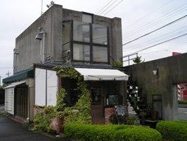 R・cafe のお店の外観
