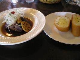 牛肉のカマンベール包み焼き