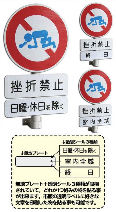 setsumei-hyoushiki01.jpg