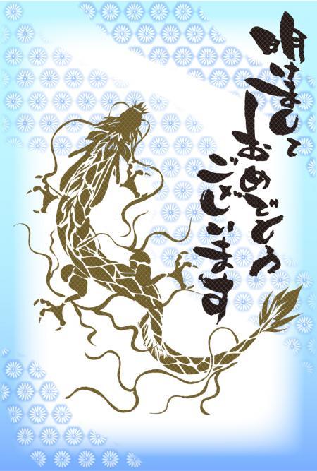 wahuunoboriryuu-h2_convert_20111231120309.jpg
