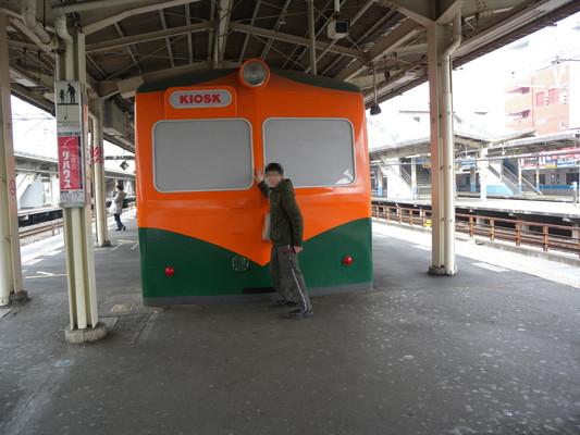 藤沢 kiosk