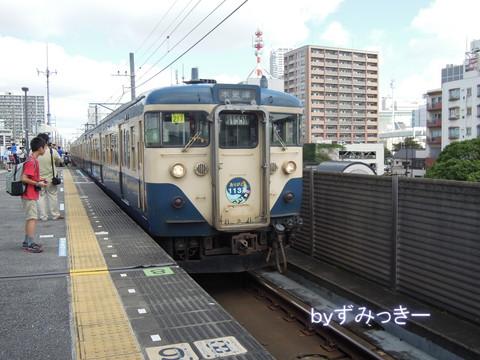 113系 マリ217