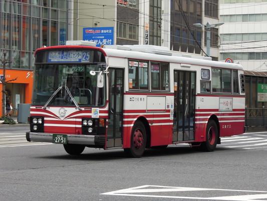 広島バス 116 前