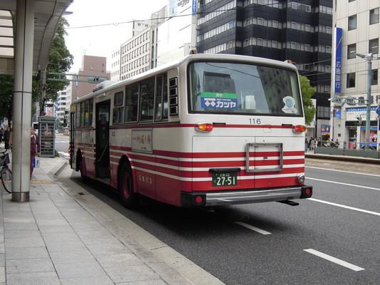 広島バス 116 後ろ