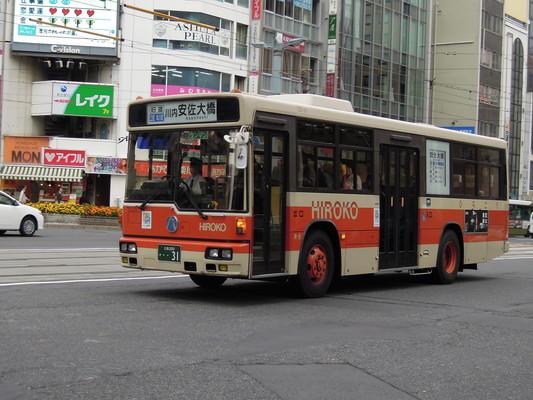 広島交通 737-83