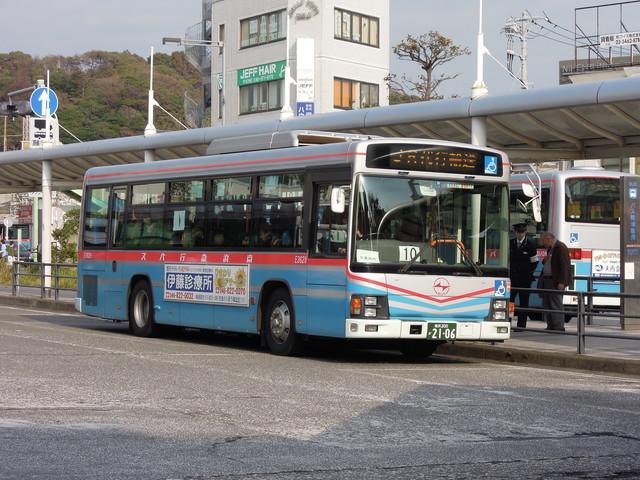 DSCN7823