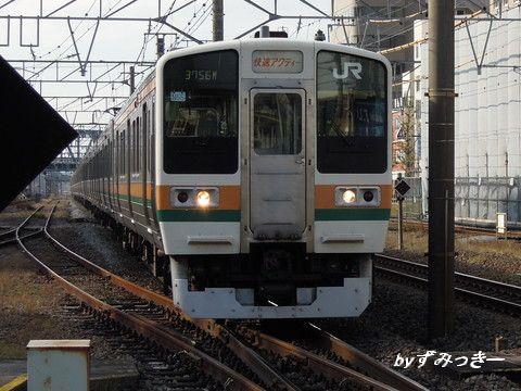 211 N55編成