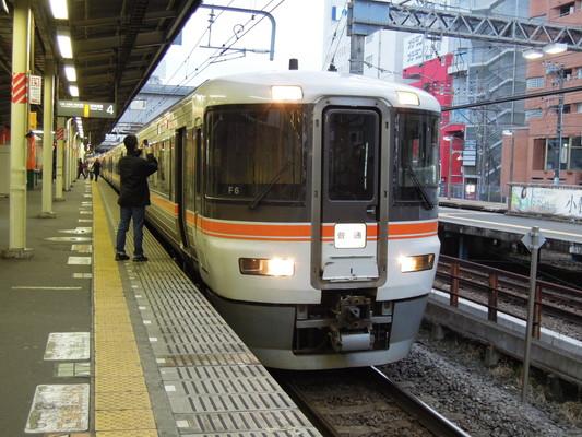 373 F6 藤沢