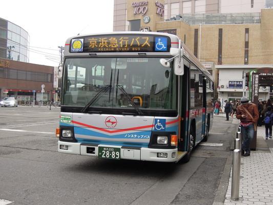 E3923