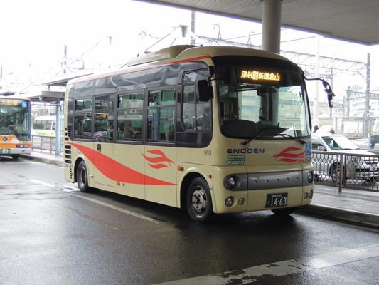903 新鎌倉山