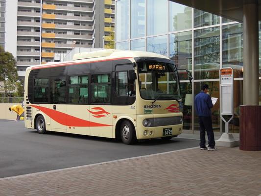 902 とバス停