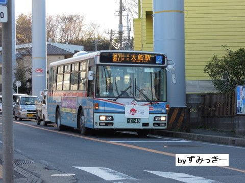 C7655 Japan. Thank you.