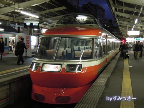 LSE 7003F