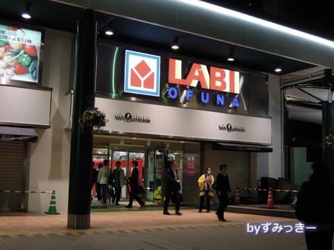 Oh! Plaza