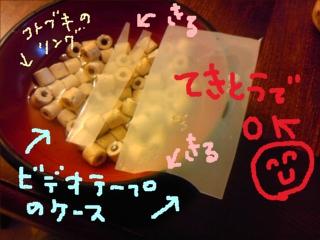 DSC_0034kaizoJPG.jpg