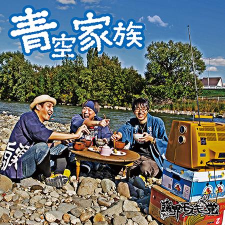 NBCD-013_jacket450.jpg