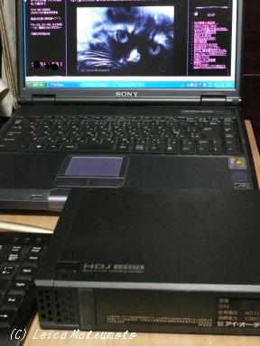 新たに強制空冷HDDを導入
