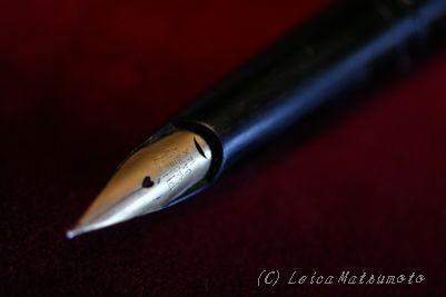 パイロット製万年筆のペン先