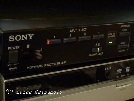 AVセレクター ソニー SB‐V550の導入