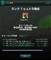 mabinogi_2014_01_07_001-1