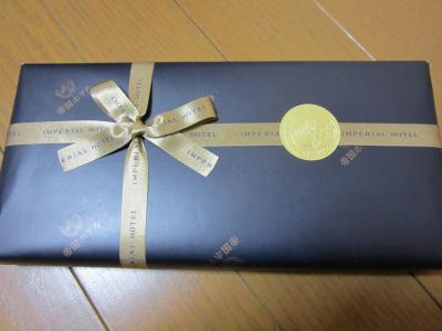 ミユさん&ももみんちゃん&ゆうちゃんからのプレゼント