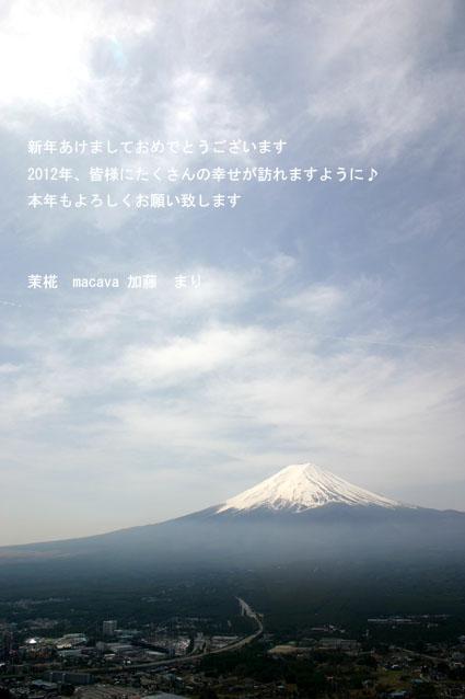 2012fujisan.jpg