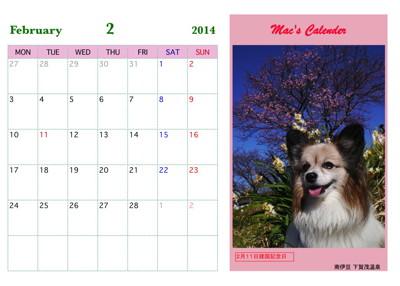 マックカレンダー2014 00002