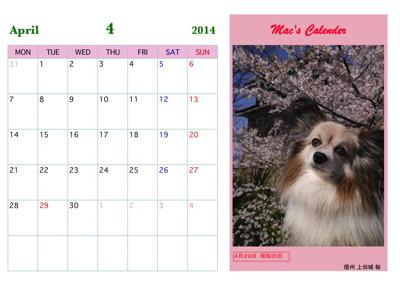 マックカレンダー2014 00004