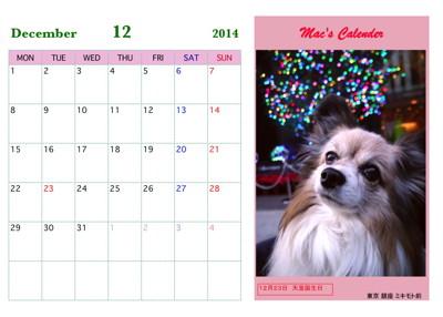 マックカレンダー2014 00012