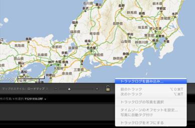 スクリーンショット 2012-03-30 23.26.49