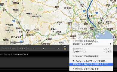 スクリーンショット 2012-03-30 23.28.22