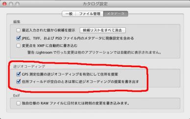 スクリーンショット 2012-03-30 23.36.13