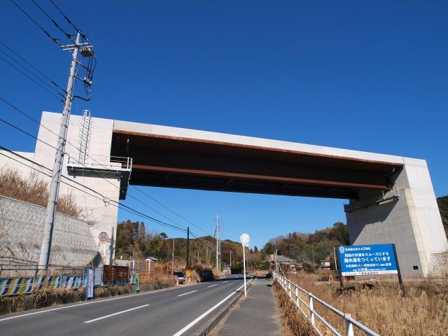 長南町の茗荷沢橋。