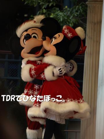 08クリスマス
