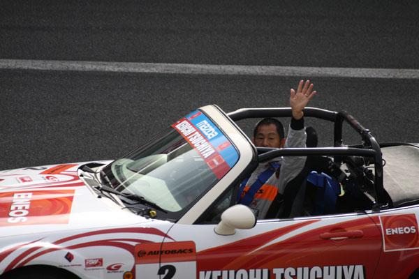 JAFグランプリ・FUJI SPRINT CUP 2010
