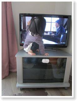 テレビ台でバンザイ1